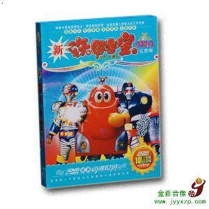 铁甲小宝DVD