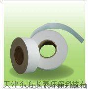 PM10滤纸带-超细玻璃纤维无胶滤筒-pm10滤纸带-滤筒-滤膜-滤纸带