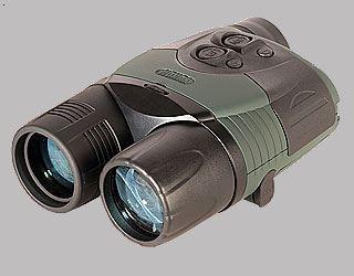 Ranger5x42数码夜视