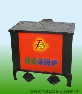 【任丘蜂窝煤采暖炉】_任丘蜂窝煤采暖炉地址