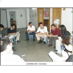 福州自闭症儿童语言训练