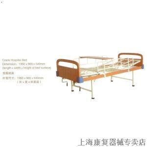 >上海木制床头02型双摇病人康复护理床/家.