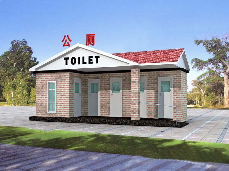 移动厕所,环保厕所,大连移动厕所厂家