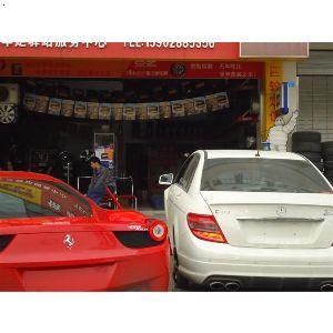 雅泛迪福特福克斯轮毂改装倍耐力轮胎 高清图片