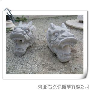 供应石雕龙头喷泉_河北石头记雕塑有限公司-必途 b2b.