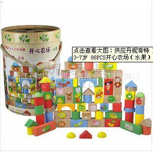 儿童益智玩具3-7岁