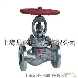 j61f氨用截止阀ammonia valve图片