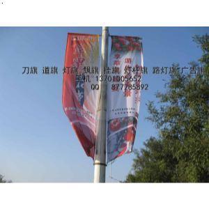 北京/北京旗帜厂专业制作:旗