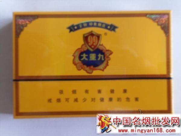 红河烟小熊猫,红河世纪小熊猫烟,红河小熊猫烟价格,红河小熊高清图片