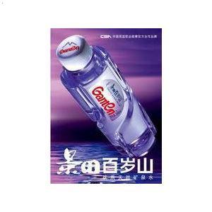 【【图片】福州景田桶装水