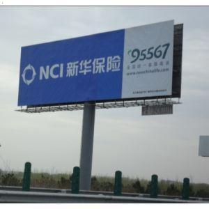 【擎天柱广告牌】厂家,价格,图片_吉林省龙聚山钢结构