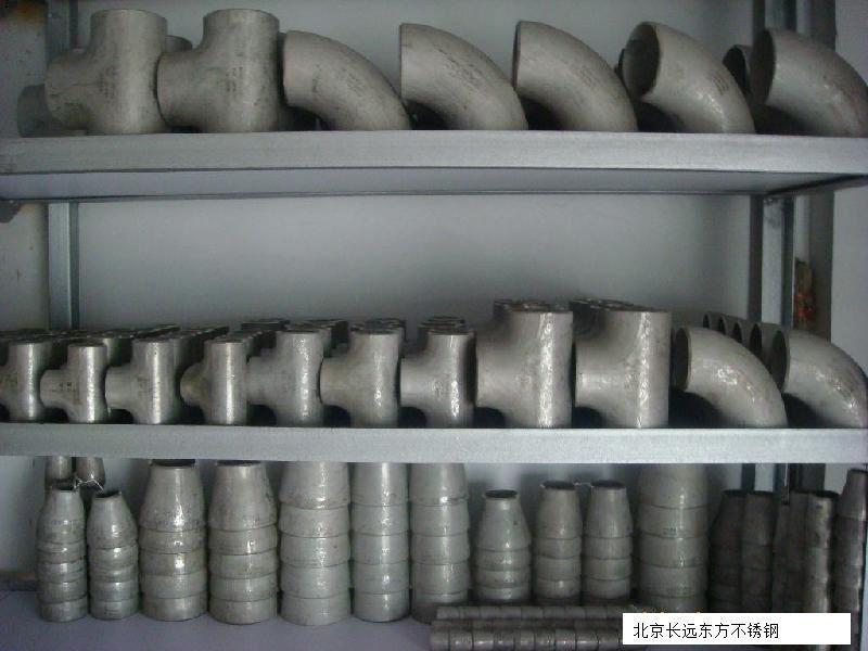 不锈钢管件采购不锈钢管件到长
