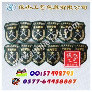 07式解放军臂章