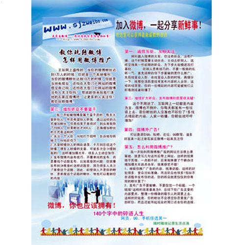 多种宣传彩页印刷制品|宣传册印刷制品|书籍设计印刷