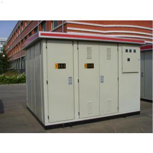 产品首页 电工电气 配电输电设备 箱式变电站 变电站  价      格图片