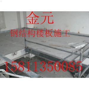 钢结构楼板,轻型钢结构楼板,复式楼板,钢结构加层楼板