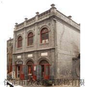 欧式装修 欧式构件 __保定市新市区东方欧派建筑装饰图片