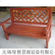 防腐木景观设计