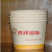 980ml纸碗