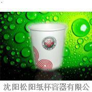 6盎司纸杯 咖啡机专用杯 沈阳咖啡机专用纸杯经销