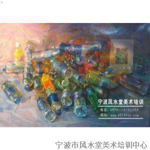 宁波暑假画画的地方,宁波暑假学习画画