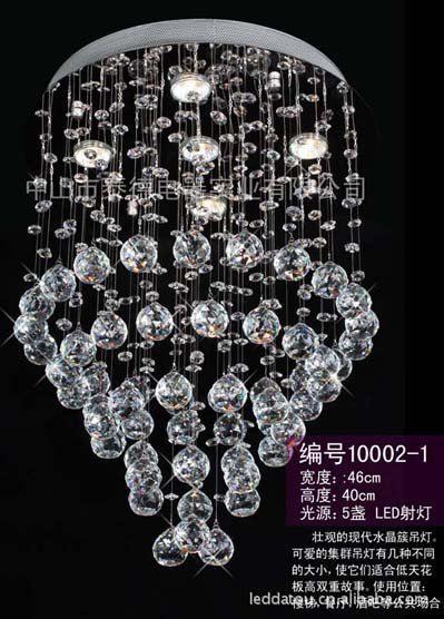 led光源3d欧式三维立方体现代水晶吊灯3d欧式