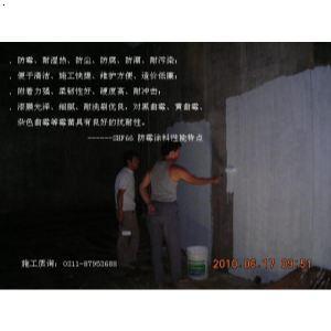 重庆901瓷釉涂料 成都901瓷釉涂料 水池专瓷釉涂料