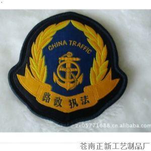 制作军人 民兵臂章 制作部队臂章制刺绣 军用臂