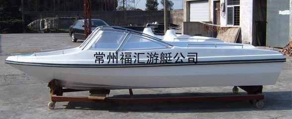 科技小制作电动快艇