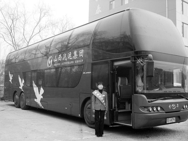 【苏州到长治的汽车时刻表18251111752汽车票查询】
