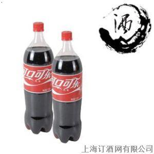 可口可乐揭盖有奖 可口可乐积分兑奖 可口可乐