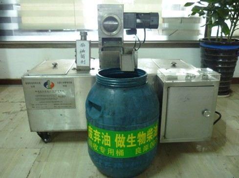 油水分离机_山东良岸餐厨废弃物处理有限公司-铭万网