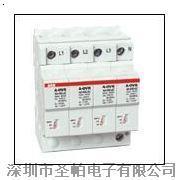 ABB电涌保护器-OVR BT2 20-75P