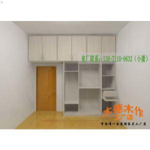 卧室整体衣柜 门框上带顶柜 滑动门衣柜 开放式衣柜 整体衣柜定制