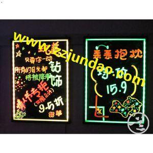 供应郑州哪里卖led荧光板手写电子荧光板价格
