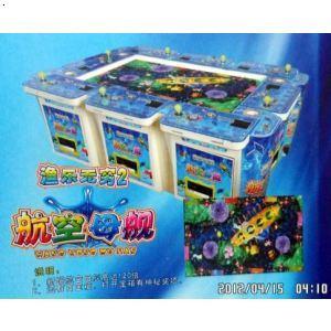磨域游戏绿最新【www.cc998.pw】复制打开