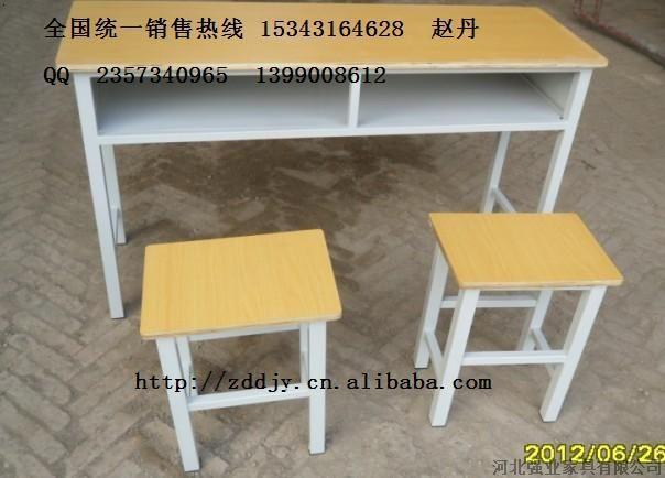 品牌:            儿童学习桌椅