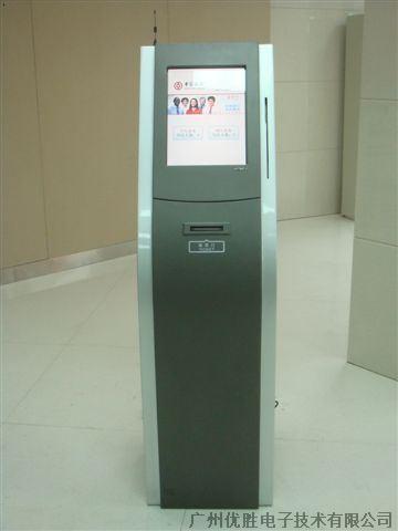 银行排队管理系统---取号机
