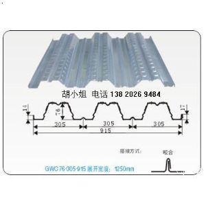 镀锌压型板yx 76-305-915开口式楼板
