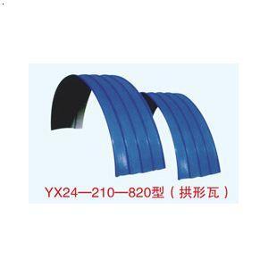 拱形板_哈尔滨安盈钢结构彩板工程有限公司-必途