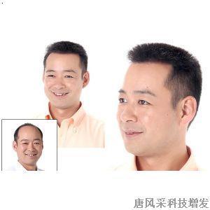 男士高档假发_唐风采科技增发-必途图片