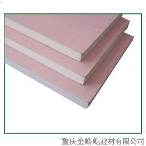纸面石膏板价格_洛斐尔--耐火纸面石膏板