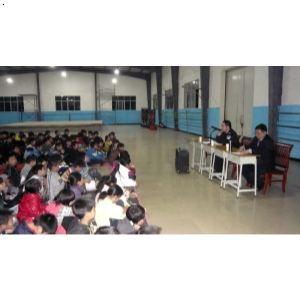 文武学校法制教育