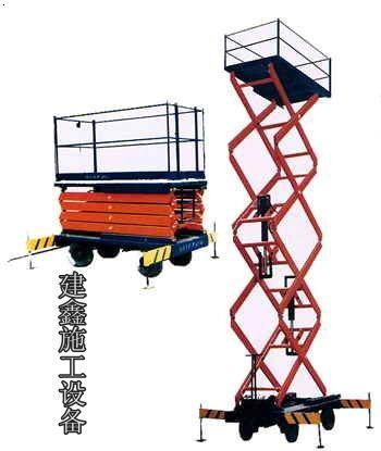 京唐港剪叉式升降机