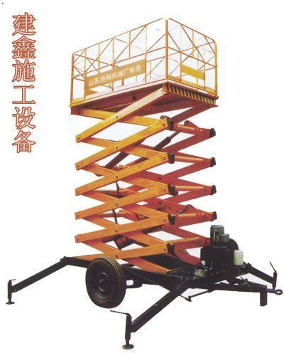 四轮移动剪叉式升降机