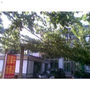 昌黎葡萄沟农家院