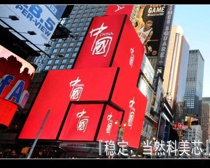 深圳市科美芯纯光电