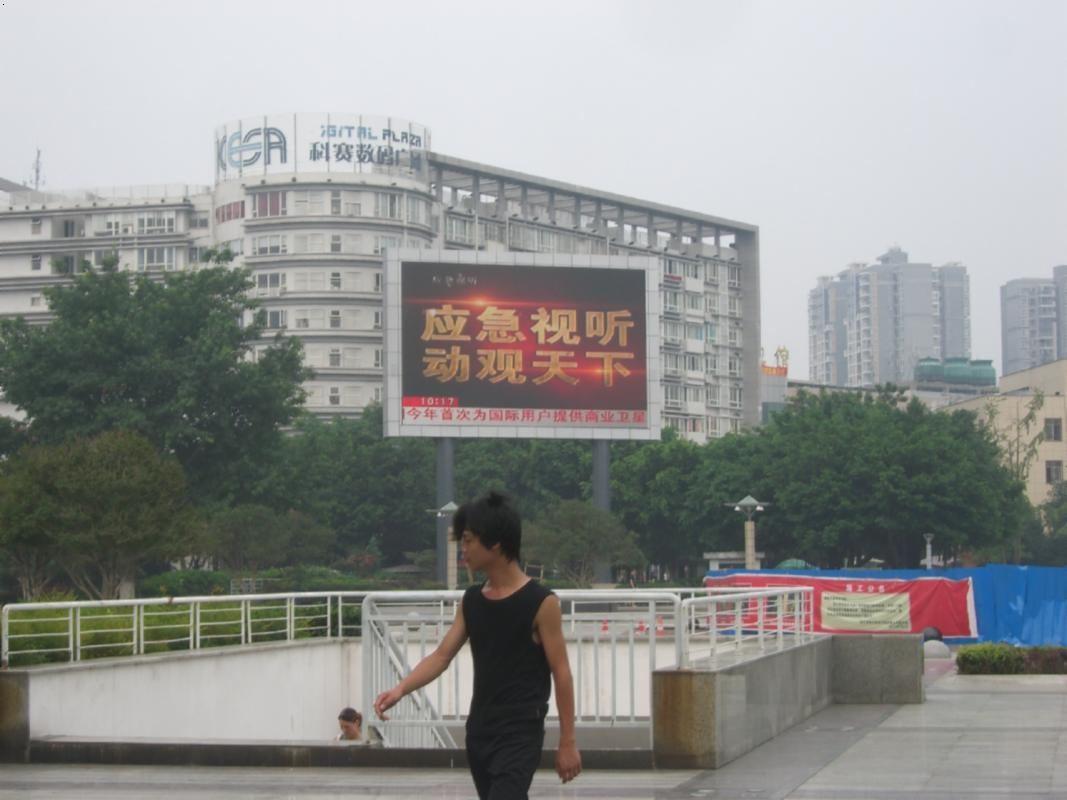 深圳市科美芯纯光电技术有限