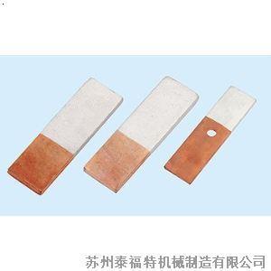 铜铝接线排 苏州泰福特机械制造有限公司 必途 b2b.cn 高清图片
