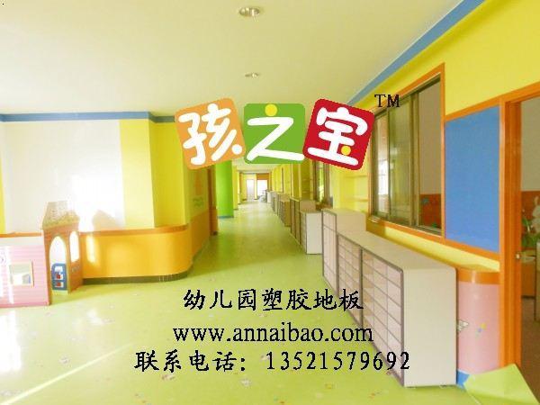 【湘潭幼儿园地板】_湘潭幼儿园地板地址